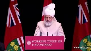 Premier of Ontario Reception for Hadhrat Mirza Masroor Ahmad - Islam Ahmadiyya Canada