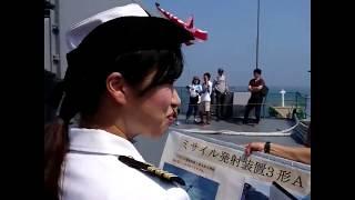 【毎日美女情報を発信!】美人艦長ええとこみせるで! さわぎり  大洗 亀石倫子 検索動画 27