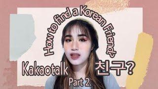 On find kakaotalk friends korean Kakao Friends: