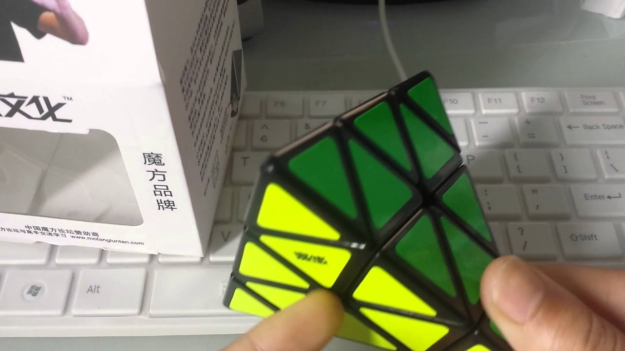 youtube giveaway rules moyu pyraminx jinzita 金字塔 giveaway closed details and 2764