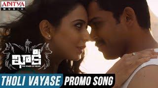 Tholi Vayase 1Min Promo Song || Khakee Telugu Movie || Karthi, Rakul Preet || Ghibran