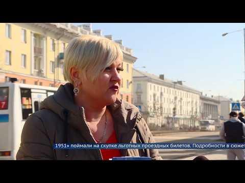 В Ангарске вскрыто масштабное мошенничество в сфере пассажирских перевозок