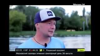 Вейк Парк Сокольники
