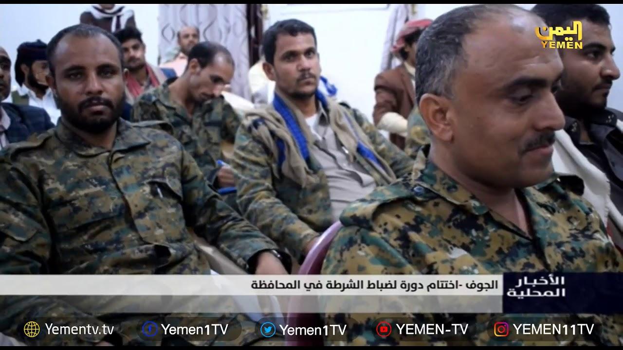 Photo of نشرة السابعة – تقديم / سما أحمد      14/09/2019