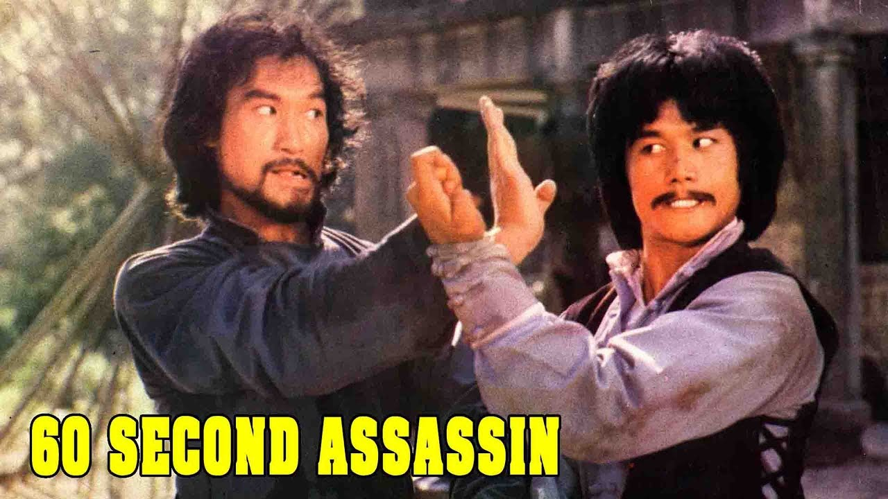 Wu Tang Collection - 60 Second Assassin