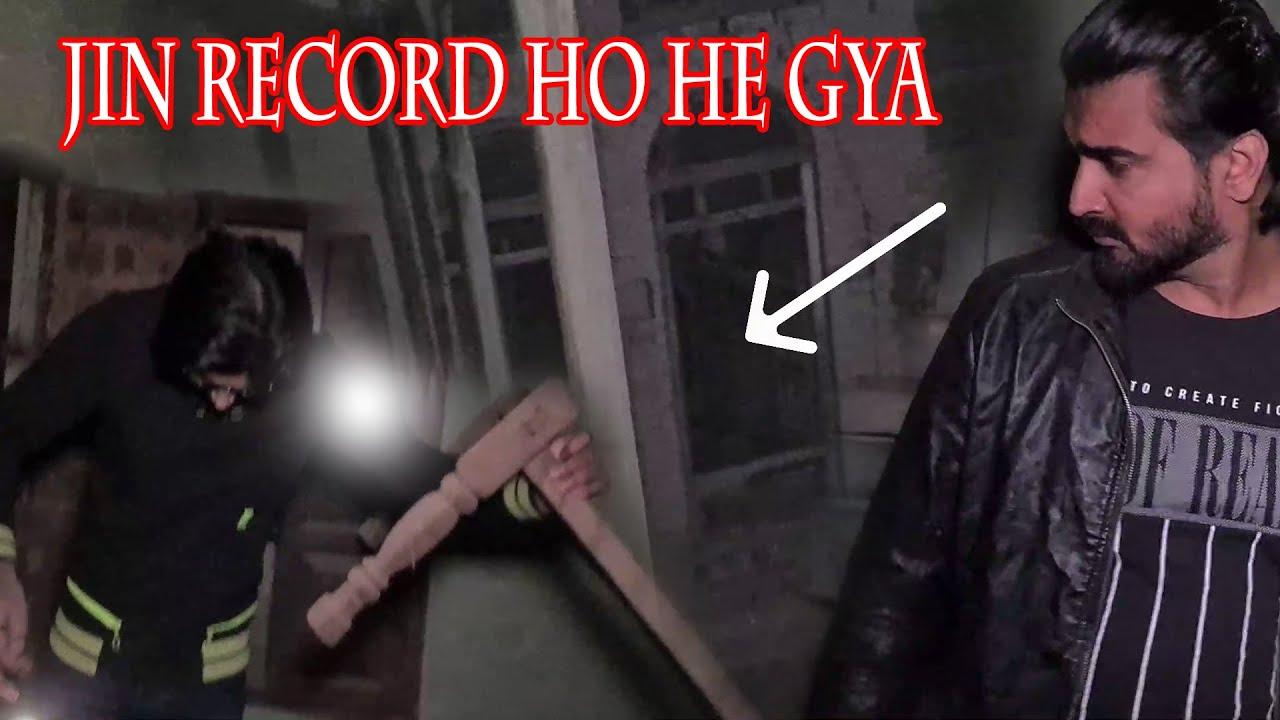 Jin Record Hohe gya 22 Nov 2020 Woh Kya Tha -  Episode 186