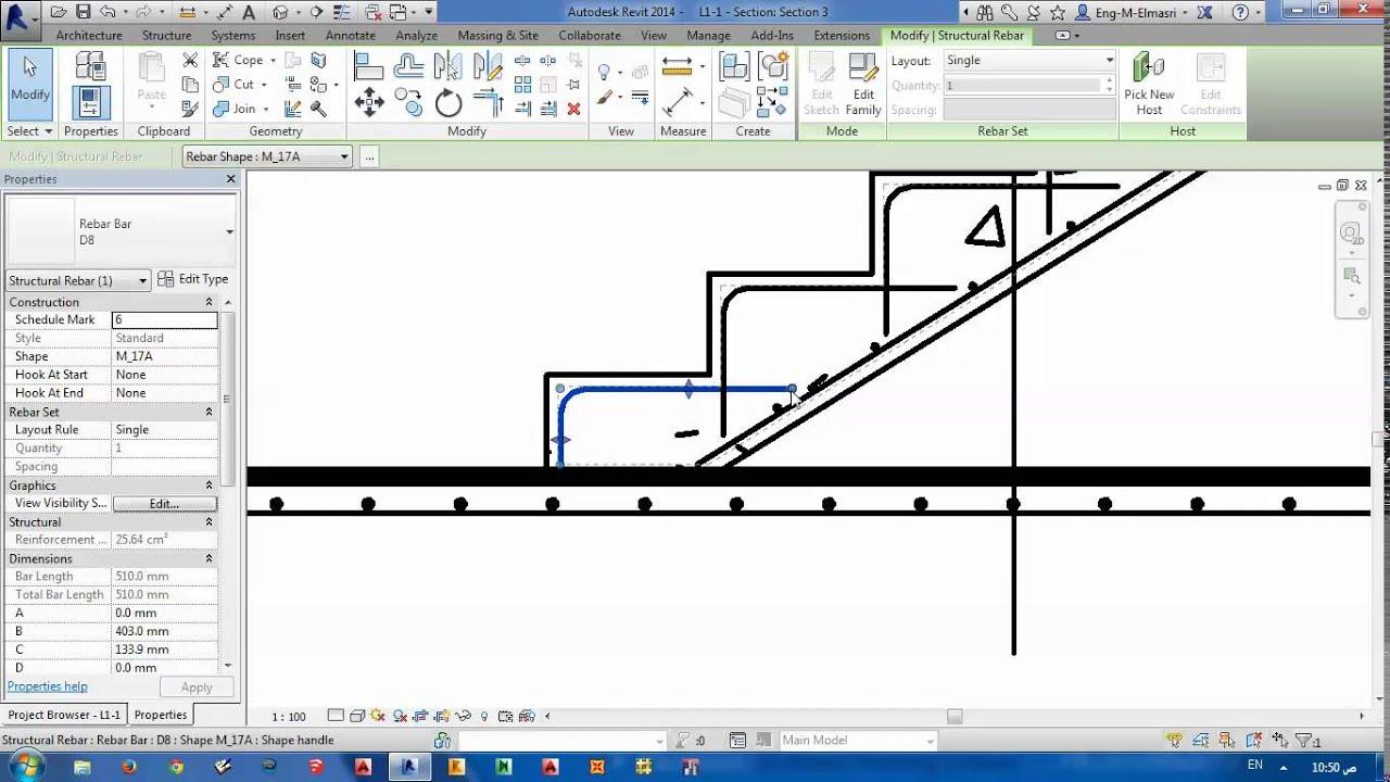 Mtv Revit Structure 2014 L1 Ch7 06 Stair Reinforcement