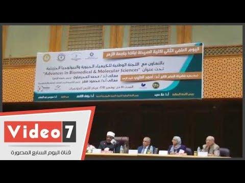 عباس شومان: شيخ الأزهر سيزور قريبا مسلمي الروهينجا محملا بمساعدات طبية