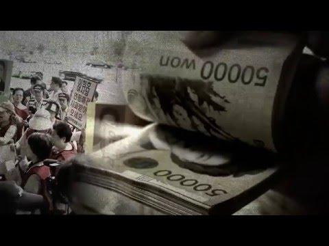 '탈북자 집회 동원' 자금은 어디서?…계좌 살펴보니