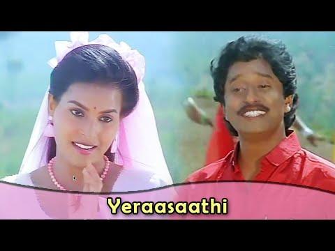 Yeraasaathi | Ilaiyaraja | Bharathiraja | En Uyir Thozhan | Tamil Romantic Song