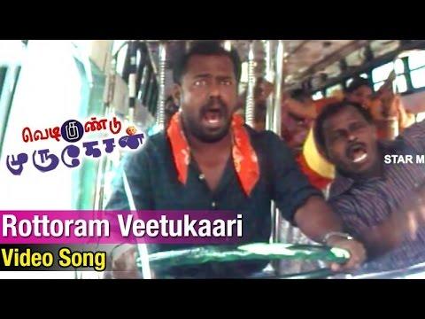 Vedigundu Murugesan Tamil Movie   Rottoram Veetukarari Video Song   Pasupathy   Jyothirmayi   Dhina