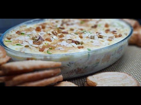 Umm Ali Recipe | Egyptian Bread Pudding Recipe | Egyptian Cuisine