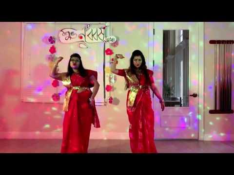 Boli O Nanadi - Bengali Folk Song