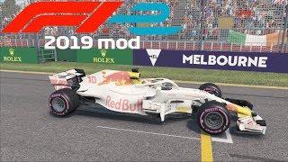 INTRODUCING F1-E 2019 MOD