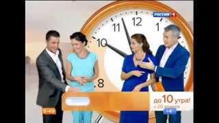 """""""Утро России"""" с 20 апреля на час лучше!"""