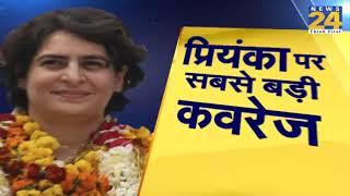 युवा नेताओं से यूपी को बदल देंगे : Rahul Gandhi