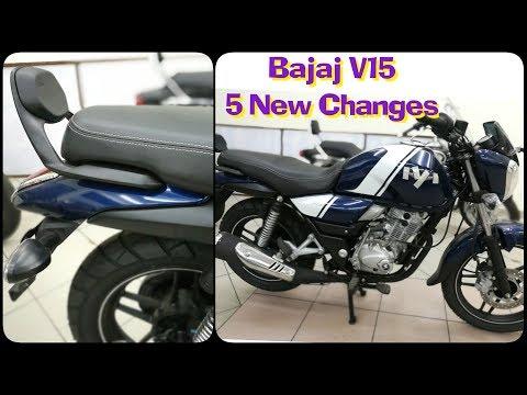 2018 Bajaj Vikrant V15 | New Changes | Old Vs New Comparo Coming Soon