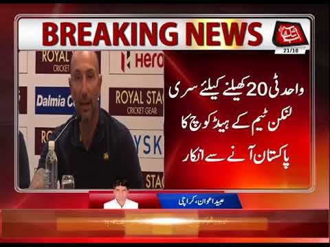 Sri Lanka Head Coach Nic Pothas Pulls out of Pakistan tour