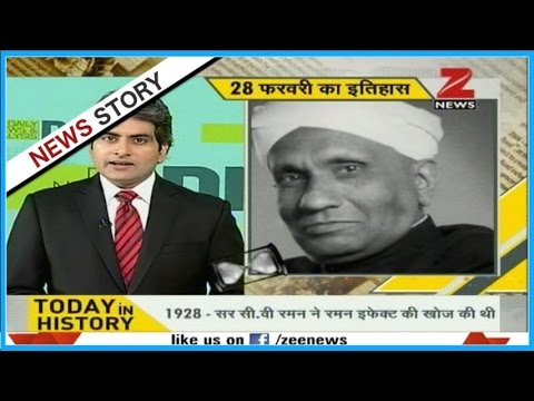 DNA: Today in History | February 28, 2017