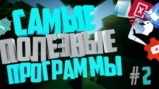 видео Ассистент на Русском Языке Для Android. Обзор AndroidInsider.ru