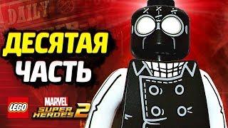 видео Прохождение игры LEGO: Marvel Super Heroes