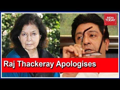 Raj Thackeray Apologises After MNS Opposes Nayantara Sehgal's Invite To Maha Lit Fest Mp3
