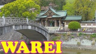 Warei Shrine, Uwajima Ehime ⛩️ 和霊神社●愛媛県宇和島 ⛩️ Japan As It Truly Is