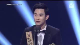 Video 140527 Kimsoohyun,Parkshinhye,Yuri @Baesang Awards download MP3, 3GP, MP4, WEBM, AVI, FLV Maret 2018