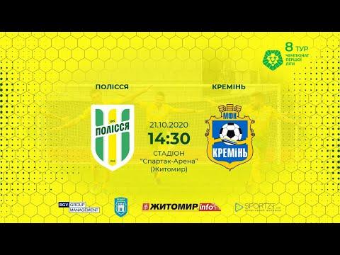 Житомир.info   Новости Житомира: