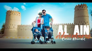 AL AIN - Cultural Attractions and Museums