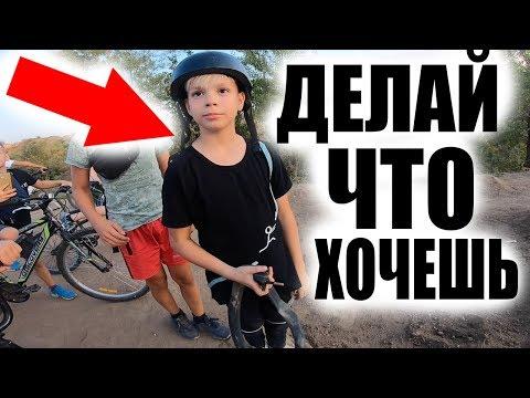 Пацана С BMX Не Хотели Пускать В МЕТРО Но как ТОЛЬКО Приехал Я...