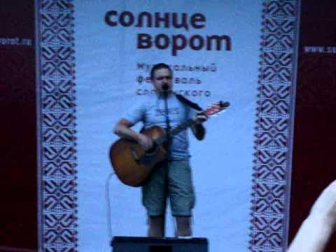 Клип Русский Стяг - Мы идем