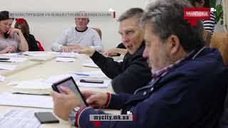 Мой город Н: Реконструкция VS новая стройка в Николаеве