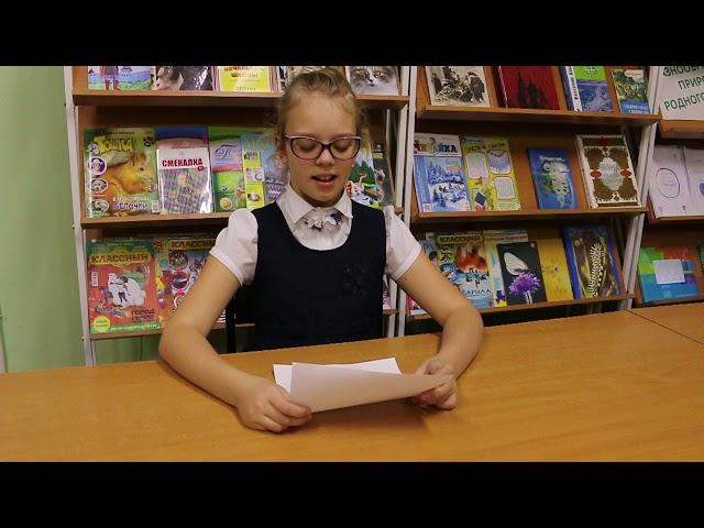 Изображение предпросмотра прочтения – НикаБезфамильная читает произведение «Девочка и синичка» В.А.Сухомлинского