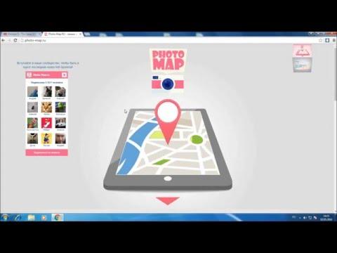 Photo-Map.ru - Поиск новых фото по местоположению вконтакте
