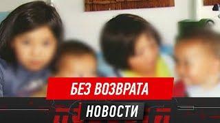 После смерти супруги житель Акмолинской области не может забрать детей