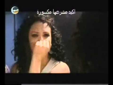 وهي عاملة ايه -عمرو دياب  We Heya 3amla Eh