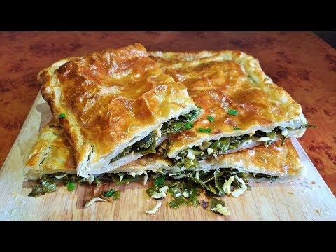Пирог из СЛОЕНОГО теста с зеленым луком.