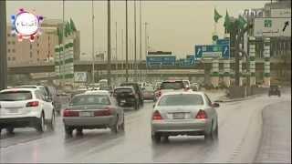 موجة برد شديدة تضرب شمال المملكة وتصل المنطقه الشرقيه يوم الاربعاء