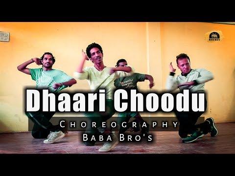 Dhaari Choodu-dance cover- baba bro's- Krishnarjuna Yuddham songs   Nani - Hiphop Tamizha