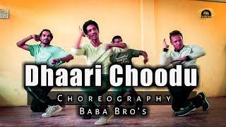 Dhaari Choodu dance cover baba bro