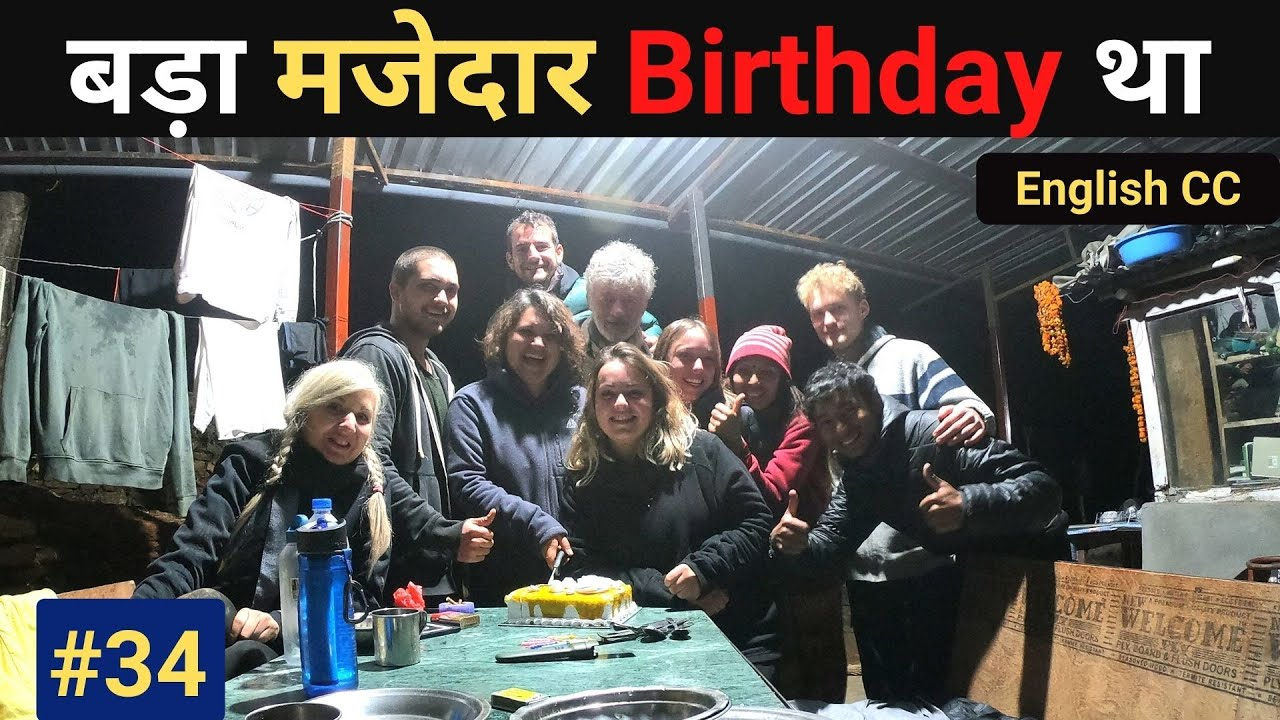 Enjoying a Birthday Party While Traveling Solo in Nepal |  Volunteering in Nepal Village Gaunshahar