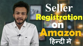 {HINDI} How To Sell product on Amazon | Seller Registration Complete Step By Step Process In india