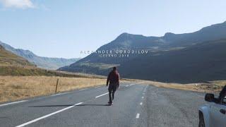 Iceland skateboard (Alexander Gorodilov)
