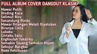 Gambar cover Full Album Dangdut Lawas Bass Mantul | GLEEERRR
