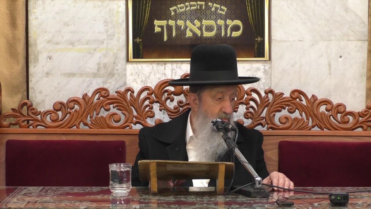 הרב בן ציון מוצפי מעלת לימוד תורה בקביעות