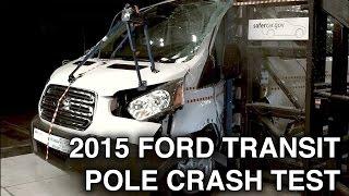 2015 Ford Transit Van/Wagon Crash Test (Side Pole Crash)