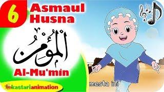 ASMAUL HUSNA 6 - AL MU'MIN bersama Diva | Kastari Animation Official