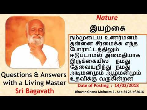 140218 இயற்கை Nature - Q&A Sri Bagavath Tamil