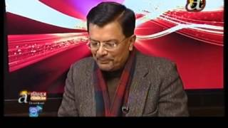Bishesh Sambadh - (Dr. Ramesh Dhungel) Part 1